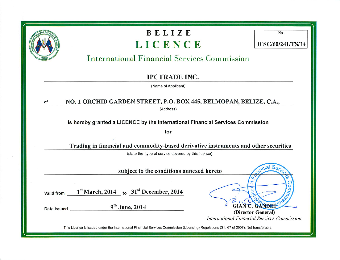 ifsc_licence.png