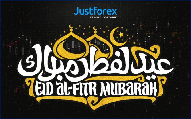 Happy Eid al-Fitr