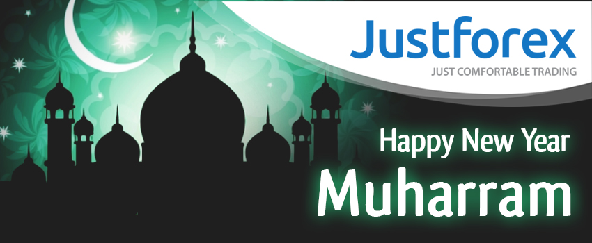 Happy New Year 1 Muharram