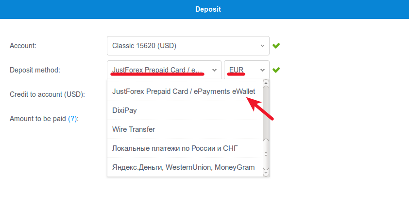epayments deposit method
