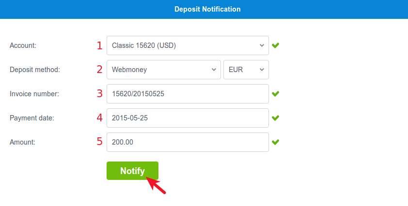 webmoney deposit notification